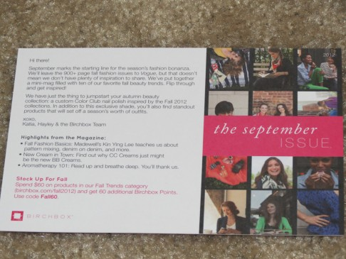 Birchbox! September 2012 (1)